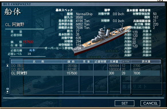 navy000147