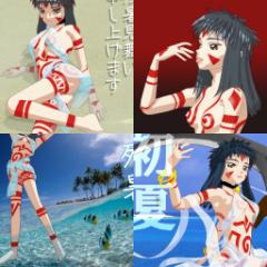 ネオランガ 夕姫